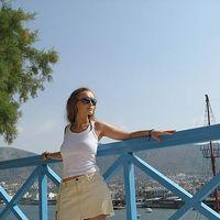 Olga Isaeva's Photo