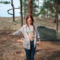 Anya Kalyuta's Photo
