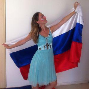 Yuliya Usmanova
