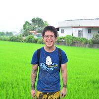 Photos de Tien-Yu Chen