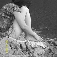Jorgelina Pérez's Photo
