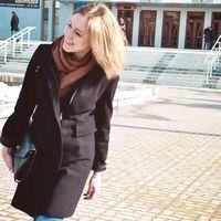 Kristina Romanova's Photo