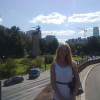 Emilia Momotko's Photo