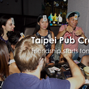 Taipei Pub Crawl's picture