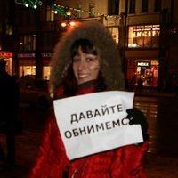 Maria Stavash's Photo