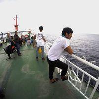 Wahyu T's Photo