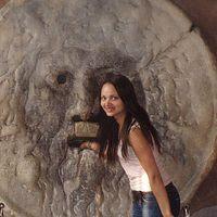 Ghisline Denissenko's Photo