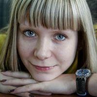 Le foto di Lyudmila Korznikova