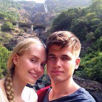 Sergey and Nadya Rudich's Photo