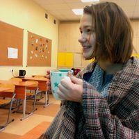 Kate Alekhina's Photo