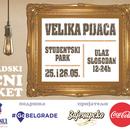 Let's Enjoy Belgrade Night Market's picture