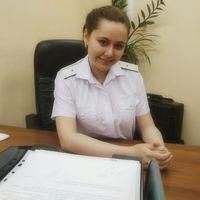 Виктория Рязанова's Photo