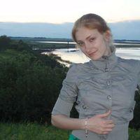 Oksana Terletska's Photo