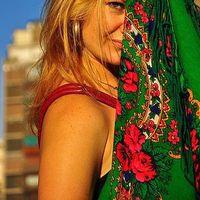 Agata Mielczarek's Photo