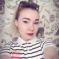 Аня Куликова's Photo