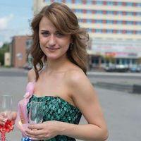 Sofya Karavaeva's Photo