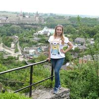 Анна Тарапыгина's Photo