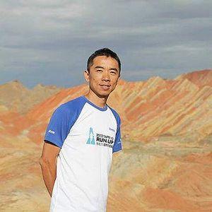 Albert Yen's Photo