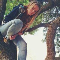 Serena Bohm's Photo