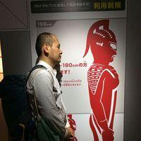 Фотографии пользователя Fukuoka Yohei