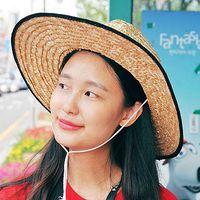 Jihye Lee's Photo
