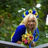Lilia Lapeyeva's Photo