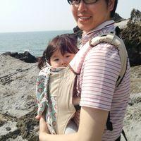 Photos de Mirai Ishida