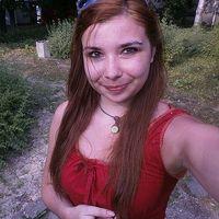 Olya Valerieva's Photo