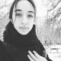 Екатерина Щербакова's Photo
