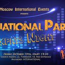 International Party - Expats Night's picture