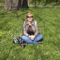 Ирa Кислякова's Photo
