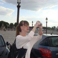 Maya Shcherbinina's Photo