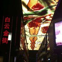 Nico Huang's Photo