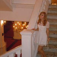 Charlotte Irvine's Photo