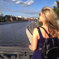 Olga Kapitonova's Photo