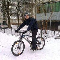Vadim Ka's Photo