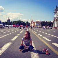 Ulia Shampurova's Photo