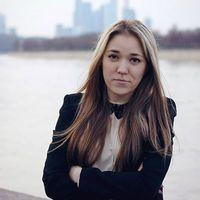 Alina Gubaydullina's Photo