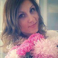 Кристина Шагапова's Photo
