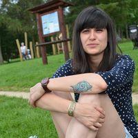 Gergana Georgieva's Photo