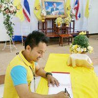Petch Kajonwattanakul's Photo