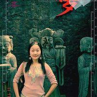 cecilia Chen's Photo