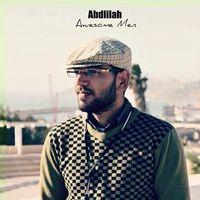Fotos de Gouach Abdelilah