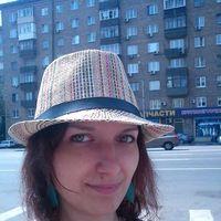 Mary Tsitseronova's Photo