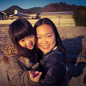 Miru Utsumi's Photo