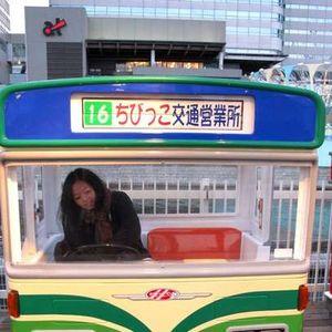 Suuwa Chan's Photo
