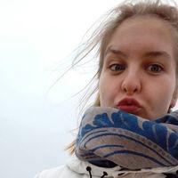 Ieva Zelča's Photo