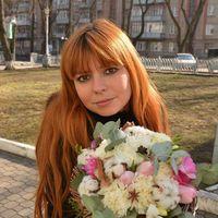 Ирина Недял's Photo