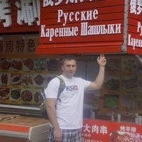 Zdjęcia użytkownika Maxim Nikitin