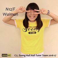 Wai Man Leung's Photo
